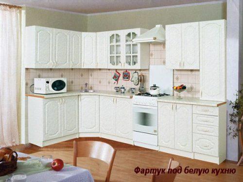 Фартук под белую кухню