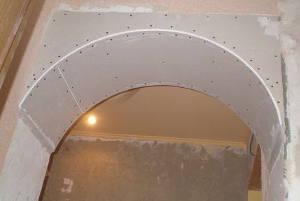 арочная конструкция перед финишной отделкой